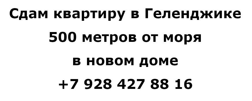 Кв гел